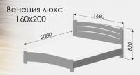 Кровать Эстелла ВЕНЕЦИЯ-Люкс