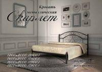 """Металлическая кровать """"Скарлет"""" Металл-дизайн"""