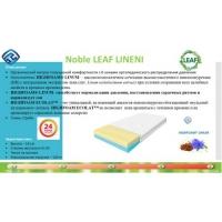 Матрас Highfoam Noble Leaf Lineni