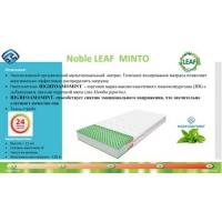 Матрас Highfoam Noble Leaf Minto